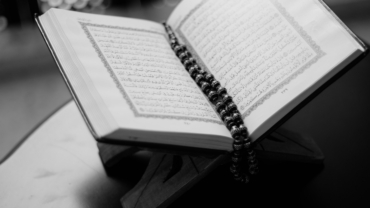 Daily Hadith Lessons
